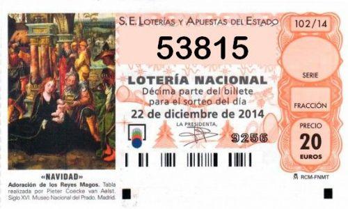 la loteria nacional 22 diciembre: